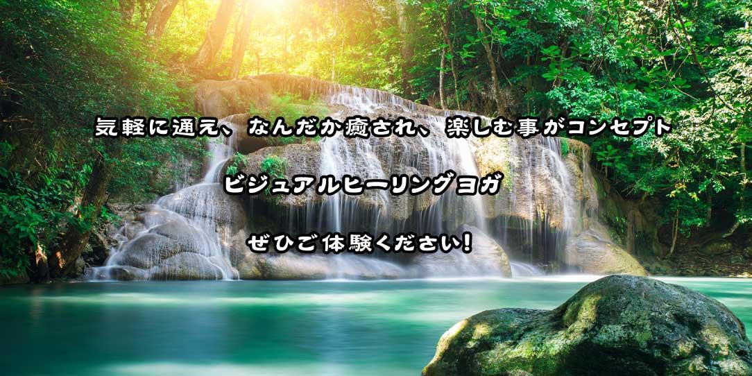 スライド画像1|春日井市高蔵寺にある My Yoga Studio(マイヨガスタジオ)
