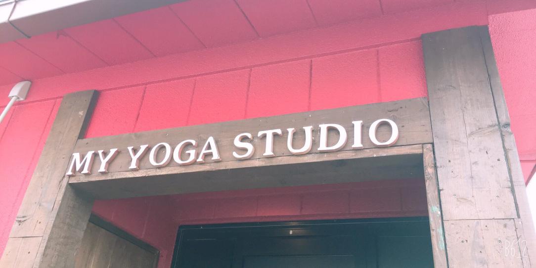 スライド画像4|春日井市高蔵寺にあるヨガスタジオ|プロジェクターを使ったビジュアルヒーリングヨガを行なっています。