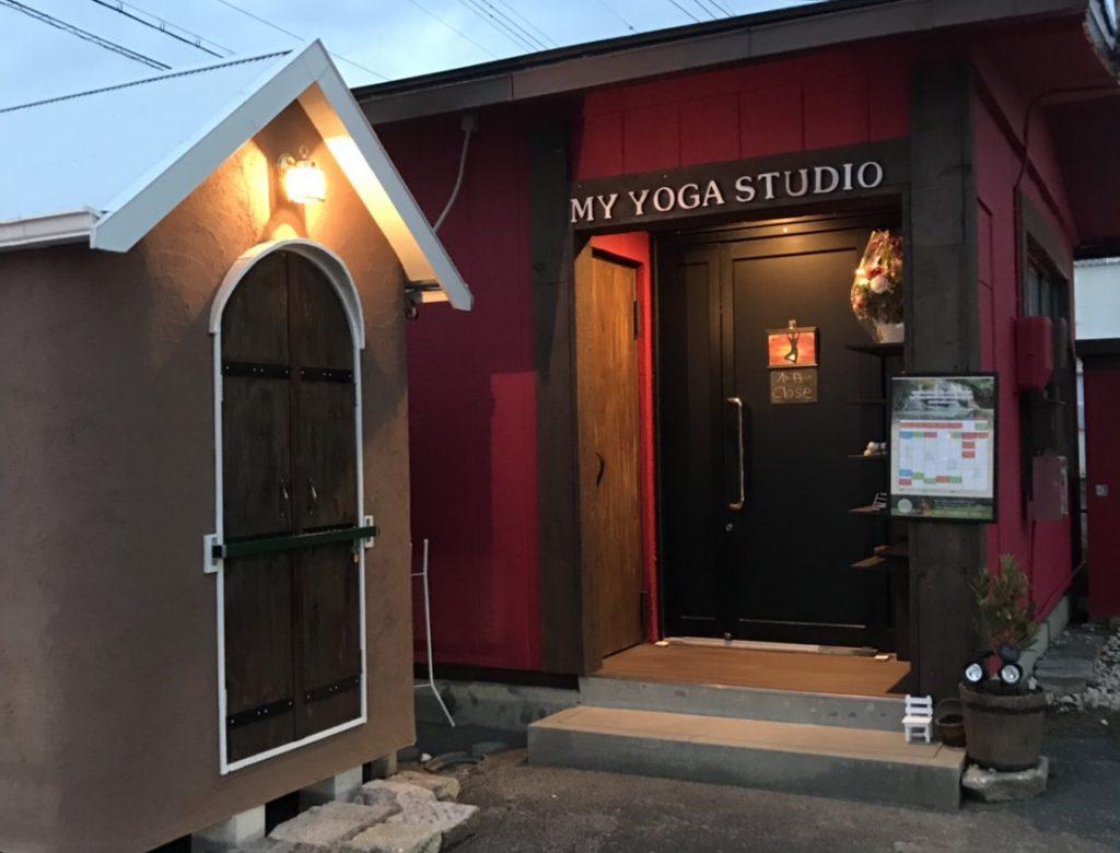 春日井市高蔵寺にある My Yoga Studio(マイヨガスタジオ)|春日井市高蔵寺にあるヨガスタジオ|プロジェクターを使ったビジュアルヒーリングヨガを行なっています。|ショップ画像