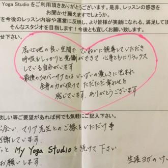 お客様の声| 春日井市高蔵寺にある My Yoga Studio(マイヨガスタジオ)