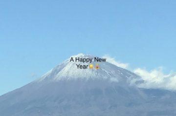 新年のご挨拶★